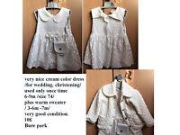 christening/wedding dress