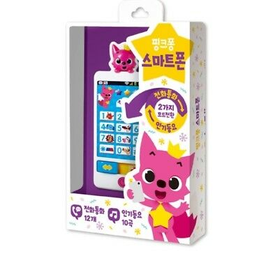 Pinkfong Sound Smartphone Popular Song Toy Korean Version For Baby&Kids