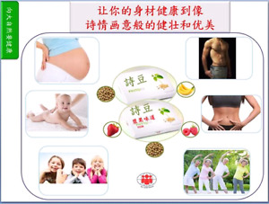 Nutritional Immunology products