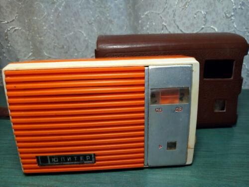 Rare Vintage Portable Radio Jupiter M  Video Soviet USSR 60s