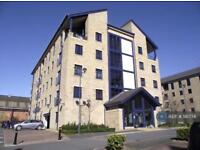 2 bedroom flat in Equilibrium, Lindley, Huddersfield, HD3 (2 bed)