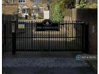 1 bedroom in Chestnut Close, Lewisham, SE14 (#1161741)
