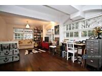 1 bedroom flat in Schoolbell Mews, London, E3 (1 bed)