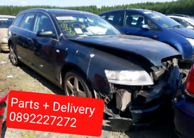 💢BREAKING💢 2005 2008 Audi A6 Parts Spares Door lock motor airbag CD
