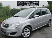 2008 VAUXHALL ZAFIRA 1.9CDTi EXCLUSIV - 11 SERVICES - 2 OWNERS - TOW BAR