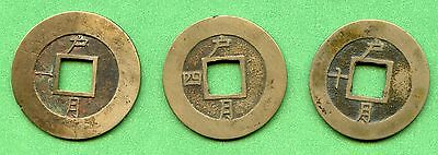 KOREA SEED COIN   HO  BOTTOM- WOUL  LEFT-1   PRICE FOR ONE COIN