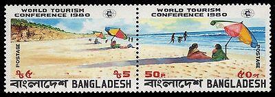 BANGLADESH 188b (SG161a) - World Tourism Conference (pa50360)