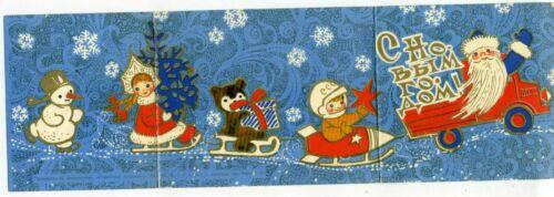 1962 Space Rocket Happy New Year Santa Snowman ISKRINSKAYA Russian folding card