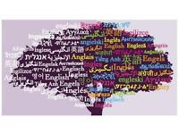 Private English language lessons: IELTS / visa / academic service from experienced teacher / tutor