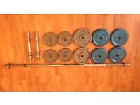 Golds gym dumbells and bar bell with 40kg weights