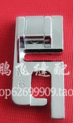Snap On 6Mm Metal Felling Foot For Brother Singer Janome  P60963  K1095