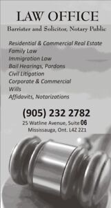 NOTARY PUBLIC, LAWYER OFFICE