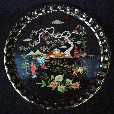 1950s Metal Baret Ware Cathay Cocktail Tray No 65 / T45 9¼ Inches
