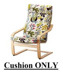ikea poang replacement cover blomsterm la multicolor new color cushion only ebay. Black Bedroom Furniture Sets. Home Design Ideas
