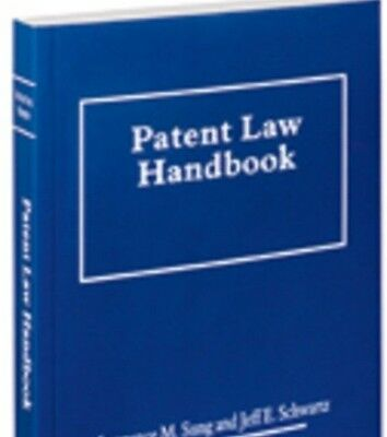 Patent Law Handbook  2015 2016 Ed   Sung  Thomson Reuters New Paperback