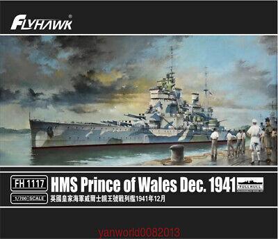 Flyhawk 1117 1/700 HMS Prince of Wales Dec.1941 top quality