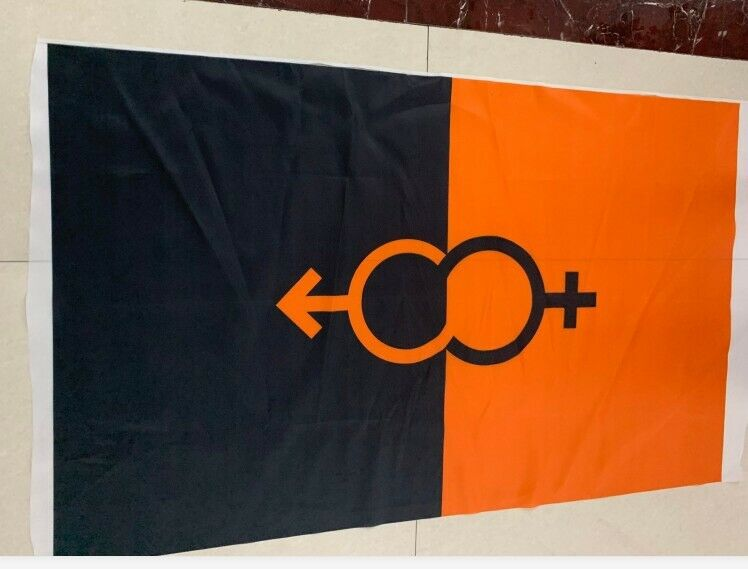 Super Straight Flag
