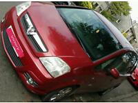 Vauxhall Meriva Design 1.6 with LONG MOT