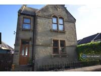 4 bedroom house in Church Road, Liversedge, WF15 (4 bed)