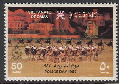 OMAN: 1987 National Police Day SG334 MNH