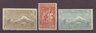 Armenia, Soviet Republic, Mt Ararat & Erevan Street, MNH, 1921 OLD