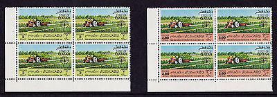 Qatar - 1981 World Food Day - U/M - SG 721-2 - CORNER BLOCKS of FOUR