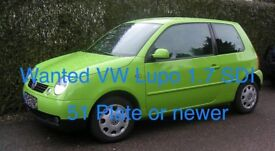 Wanted Lupo 1.7 sdi