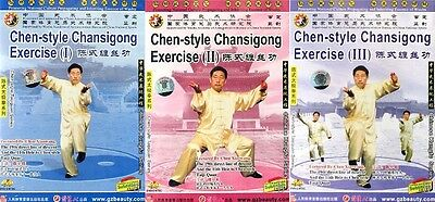 Chen Style Tai Chi Chan Si Gong Exercise Series Complate Set Chen Xiaowang 3DVDs
