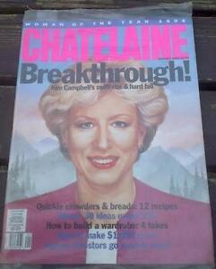 Chatelaine-Kim Campbell's