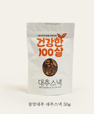 [참맛대추] 휴대가 간편한 건강간식 대추칩 대추과자 농장직영 건강한백살 대추스낵 50g