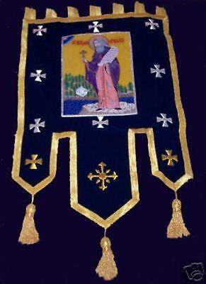 Custom Design Church Parish Diocese Christian Saint Icon Banner Tapestry Flag AO