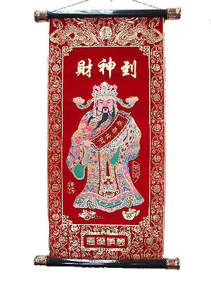 "14.5"" Feng Shui Red Scroll - God of Wealth"