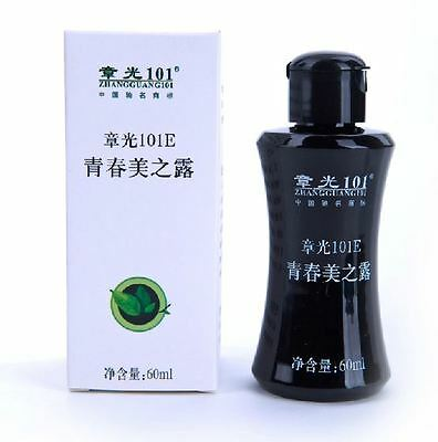Traditional Chinese Herb zhang guang 101E ACNE Getaway Herbal lotion Fabao