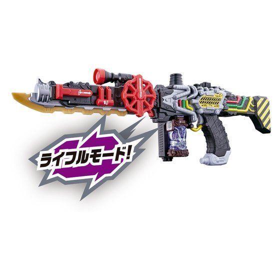 Kamen Rider Build DX Transteam Gun Bandai Steam Blade Masked Smoke w//Tracking#