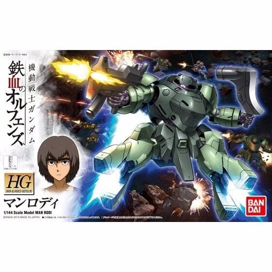Bandai Hobby HG Man Rodi 'Gundam IBO' Building Kit