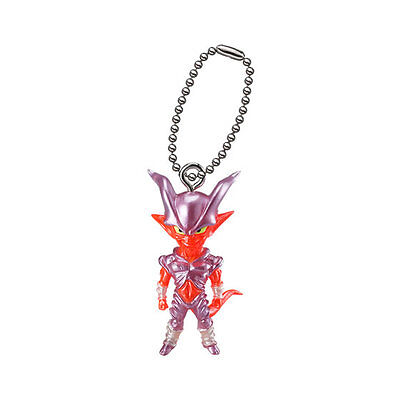 Dragon Ball Z Super Mascot PVC Keychain SD Figure Demon of Evil ~ Janemba @11471 (Dragon Demon)