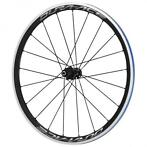 Shimano ahterwiel Dura Ace 28 inch WH R9100C40 velgrem