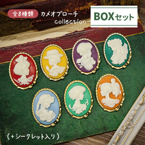 Pre-Order Studio Ghibli Cameo Broach Collection Box Set 8 pcs Limited