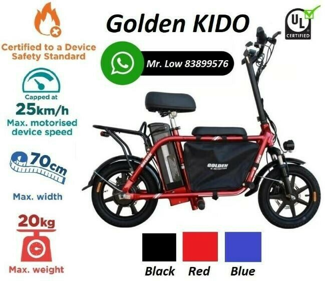 KIDO Golden UL2272 LTA Compliance Electric Scooter