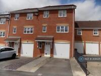 4 bedroom house in Waggoner Close, Swindon, SN25 (4 bed)