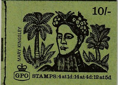 FEBRUARY 1969 SG XP7  10/-  MACHIN  BOOKLET MARY KINGSLEY