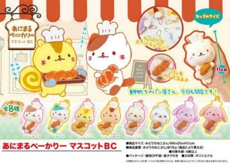 Japan Mermaid Cat Rabbit Bear Animal Soft Plush Cute Kawaii Doll Keychain Charm