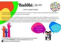 Learn to speak english for punjabi