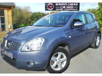 2008 (57) NISSAN QASHQAI 2.0DCI ACENTA 4WD - 2 OWNERS - S/HISTORY - HUGE SPEC