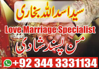 Love Marriage Problem Solution,
