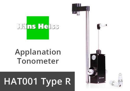 Goldman Applanation Tonometer Hans Heiss HAT001 Type R NEW