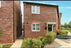 3 bedroom house in Sunbeam Way, Coventry, CV3 (3 bed) (#1136012)