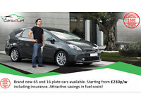 from *220pw* incl. insurance. PCO CAR TAXI /HIRE/UBER RENT NEW TOYOTA PRIUS only 10 car left!