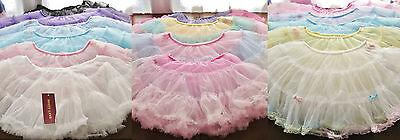 Bodyline Sweet Lolita Basic Petticoat Tutu Underskirt 17 Colors 4 Sizes - Colored Tutus