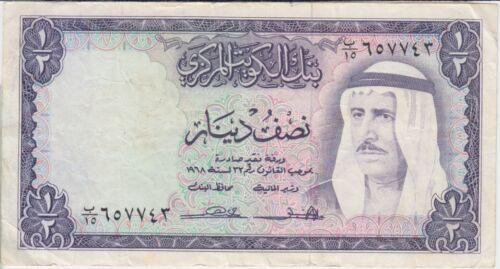 Kuwait Banknote P7b-7743, ½ Dinar, Purple Sig, PFX 15  VF    We Combine